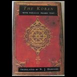 Koran   With Parallel Arabic Text Only