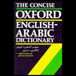 Concise Oxford English Arabic Dictionary