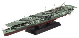 Japanese Navy Aircraft Carrier Ryuho deck length 1/700 (W147) [Japan Imports] (japan import) Spielzeug