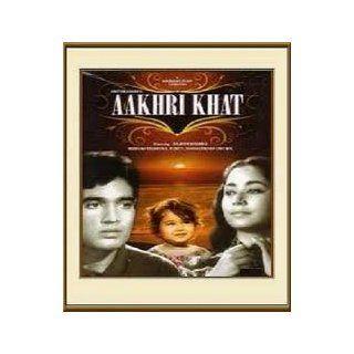 Aakhri Khat (Year 1966) * Rajesh Khanna, Indrani Mukherji, Bunty Movies & TV
