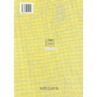 Antologia de textos de Joan Lluis Vives (Estudis sobre la Universitat de Valencia) (Catalan Edition) Juan Luis Vives 9788437010113 Books