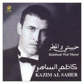 Habibati Wal Matar [IMPORT]: Music