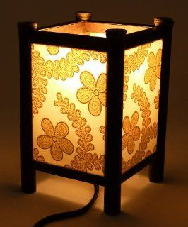 Dimmable Decorative Lamp   Square Contemporary Yellow Floral Shoji Lantern Design   Decorative Light / Ambiance Light / Asian Style Table Lamp / Bed Lamp / Night Light  Small
