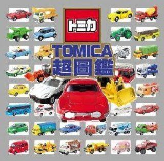 TOMICA ultra illustrations (Traditional Chinese Edition) POPLARShe 9789862519394 Books