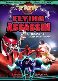 FMW (Frontier Martial Arts Wrestling)   The Flying Assassin: Hayabusa: Movies & TV