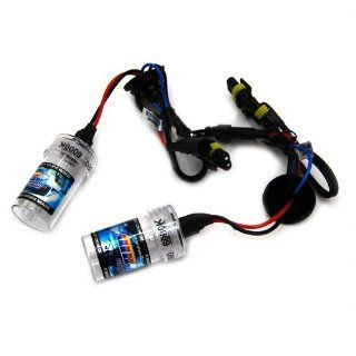 DEDC New 1 pair 35w 880 8000K HID Xenon Lights Replacement Bulbs HID lights Automotive