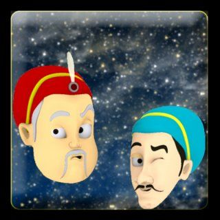 Akbar Birbal Stories: Appstore for Android