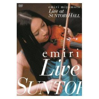 Emiri Miyamoto   Live At Suntory Hall [Japan DVD] SIBC 162 Movies & TV