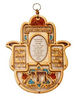 Jewish Wood Hamsa Home Blessing English Lettering Made In ISRAEL Star of David & Chai . Great Gift For: Rosh Hashanah Sabbath Purim Sokot Simchat Torah Hanukkah Passover Lag Baomer Shavuot Rabbi Bridesmaid Temple Shul Chupah Wedding Housewarming Thanks