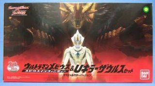 Ultraman Mebius   Mebius Infinity & U Killersaurus Set (Special Colour ver.) Toys & Games