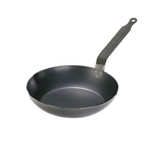 "World Cuisine Black Steel Lyon Shaped Frying Pan, Dia. 6 1/4"" [World Cuisine]: Skillets: Kitchen & Dining"