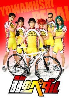 Theatrical Play   Yowamushi Pedal (2DVDS) [Japan DVD] DFZS 7215 Movies & TV