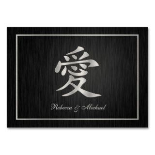 Elegant Chinese Love Symbol RSVP Cards Business Cards