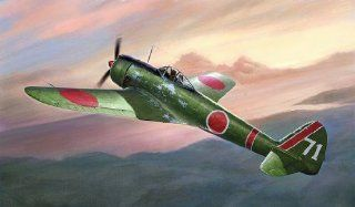 "Hasegawa 1/32 Nakajima KI43 II Hayabusa (Oscar) ""Early Version"" Limited Edition Series: Toys & Games"