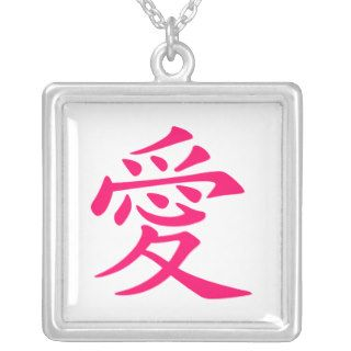 Pink Chinese Love Symbol Necklaces