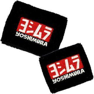Yoshimura Black Brake/Clutch Reservoir Sock Cover Set Fits Honda CBR 600rr 1000rr, Suzuki GSXR 600 750 1000, Yamaha R1 R6 R6s, Kawasaki ZX6R ZX9R ZX10R ZX12R: Automotive