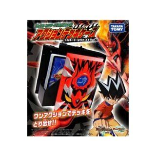 Duel Masters Cross Shock Action Deck Case Tornado Shiva Xx Ver.: Toys & Games
