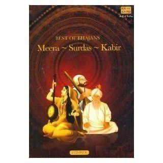 Best Of Bhajans   Meera/Surdas/Kabir   MS Subbulakshmi/Lata Mangeshkar/Pt. Jasraj, etc. (3 CD Pack): Music