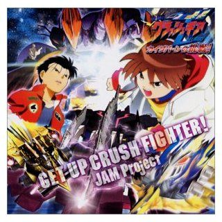 GET UP CRUSH FIGHTER: Music