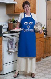"Jewish Gift For Host & Hostess! ""Nosh Now, Kvetch Later"" Funny Kitchen Apron.: Home Improvement"