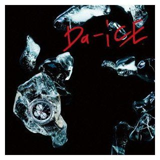 Da Ice   I'll Be Back (Type A) (CD+DVD) [Japan LTD CD] OTCD 3200A: Music