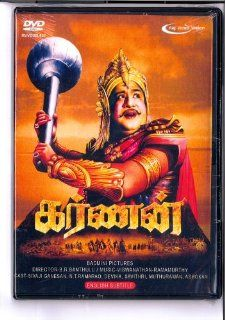 KARNAN ORIGINAL TAMIL DVD WITH ENGLISH SUBTITLES COMPLETELY BOXED AND SEALED DIRECT FROM MANAFACTURER WITH 5.1 Channel EDS Sound N.T.RAMA RAO, DEVIKA, SAVITHRI AND OTHERS. SIVAJI GANESHAN Movies & TV