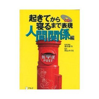 Monthly ad flash Special selection of advertisements in magazines, posters, newspapers and others. (Volume244 (2003January)) (2003) ISBN: 487246530X [Japanese Import]: 9784872465303: Books
