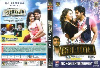 Settai Original Tamil DVD with English Subtitles and DTS Sound Direct From Manafacturer: HANSIKA, Anjali, Santhanam, Neetu Chandra and Others. ARYA: Movies & TV
