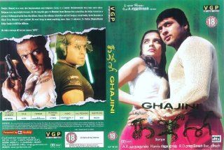 Ghajini Original Tamil DVD from VGP With English Subtitles and DTS Sound ASIN,NAYANTHARA AND OTHERS SURYA Movies & TV