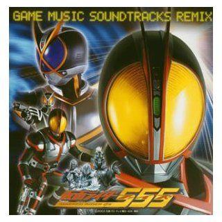 Masked Rider 555 Game Music Soundtracks: Music