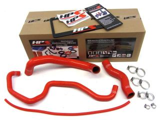 Nissan 03 06 350Z HPS Red High Temp Reinforced Silicone Radiator Hose Kit Coolant