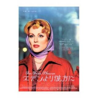 Far from Heaven Movie Poster (11 x 17)